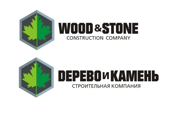 Логотип и Фирменный стиль фото f_4285497118d72d68.jpg