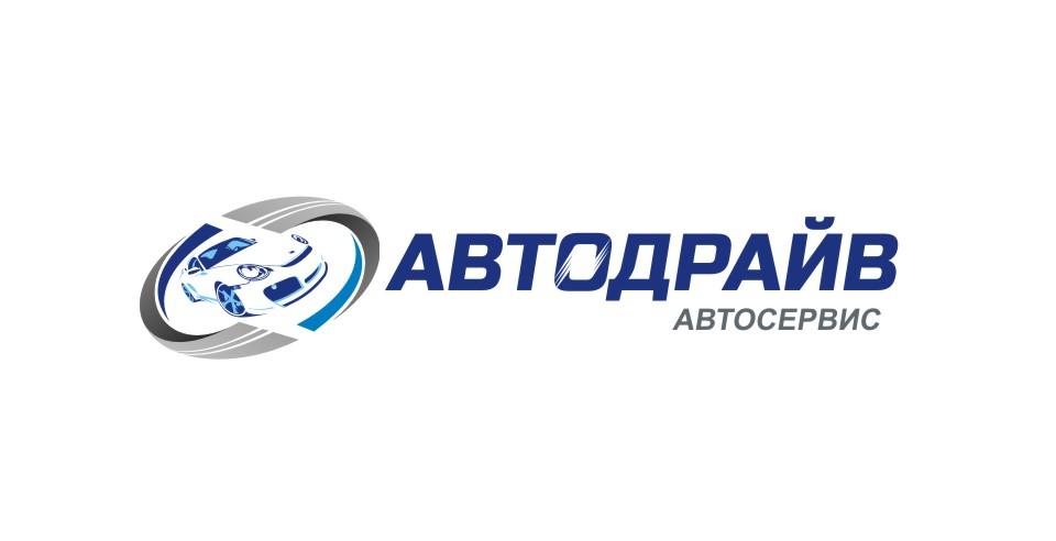 Разработать логотип автосервиса фото f_439513f16250e8d9.jpg