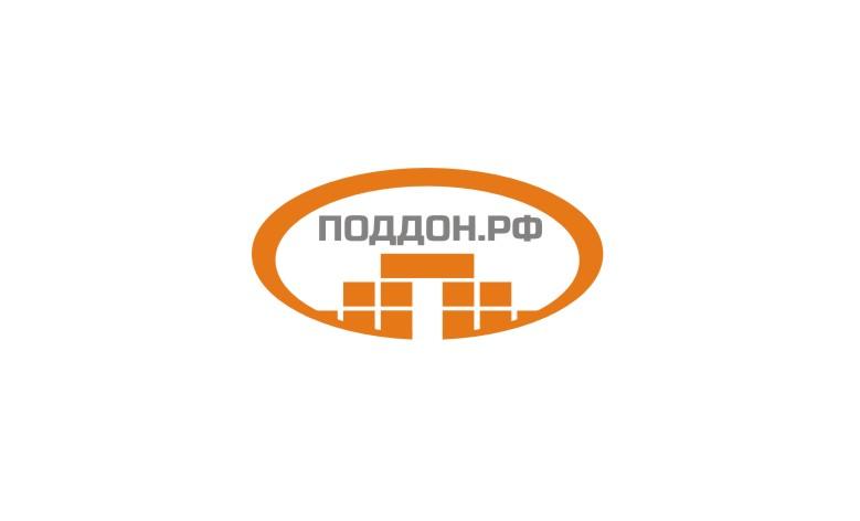 Необходимо создать логотип фото f_480526d7b04eeb10.jpg