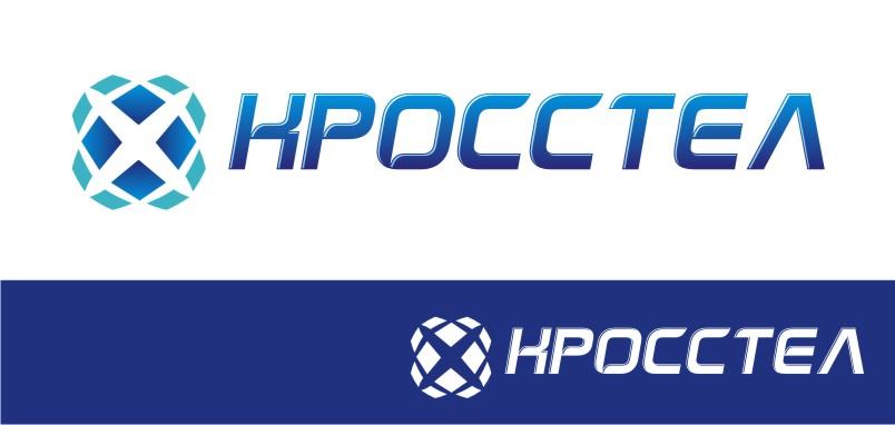 Логотип для компании оператора связи фото f_4ee4de0640dd5.jpg