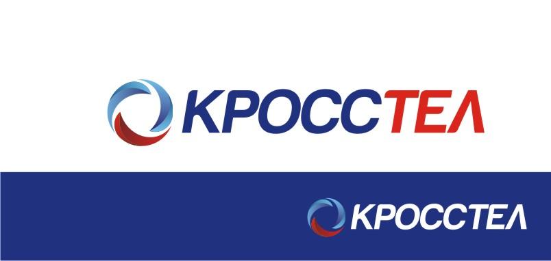 Логотип для компании оператора связи фото f_4ee4de0bc56b5.jpg