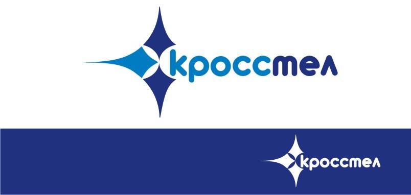 Логотип для компании оператора связи фото f_4ee4de1282301.jpg
