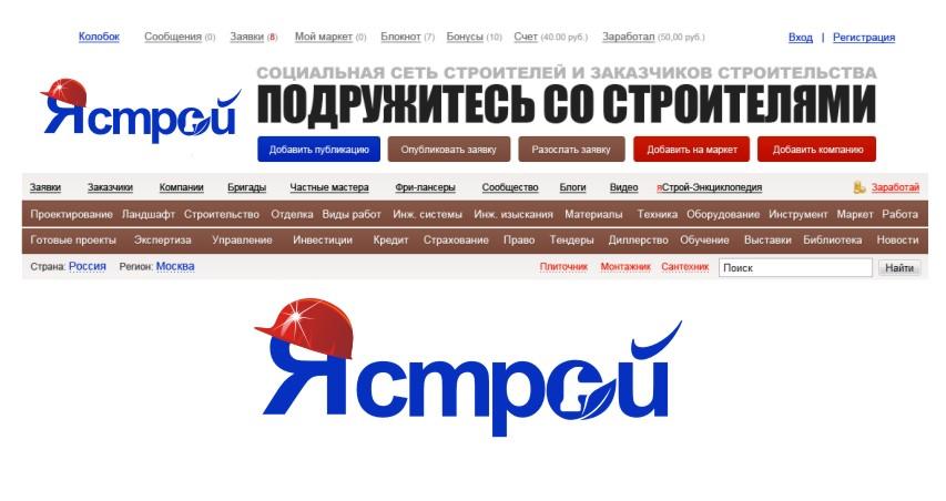 Логотип сайта фото f_4f9af327ad34f.jpg