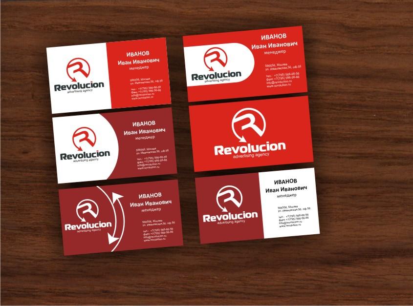 Разработка логотипа и фир. стиля агенству Revolución фото f_4fba12c53889e.jpg