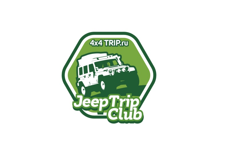 Создать или переработать логотип для Jeep Trip Club фото f_623542fb9bcc9b06.jpg