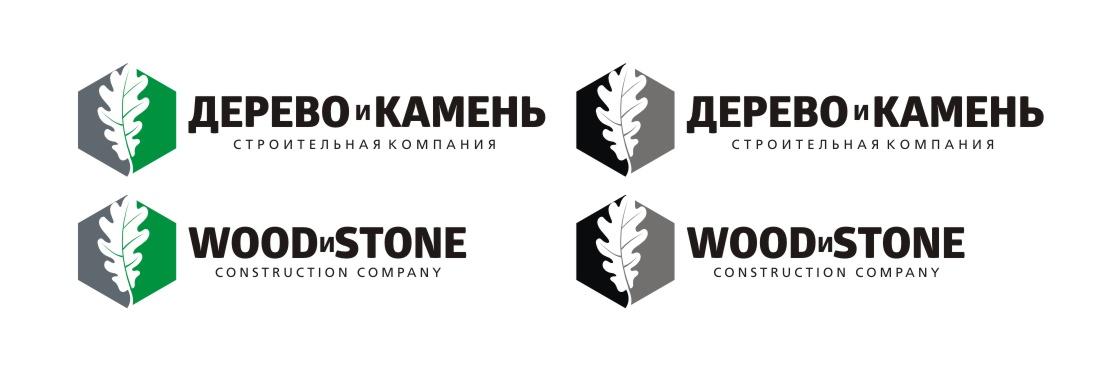 Логотип и Фирменный стиль фото f_6755496f8c8ae62f.jpg
