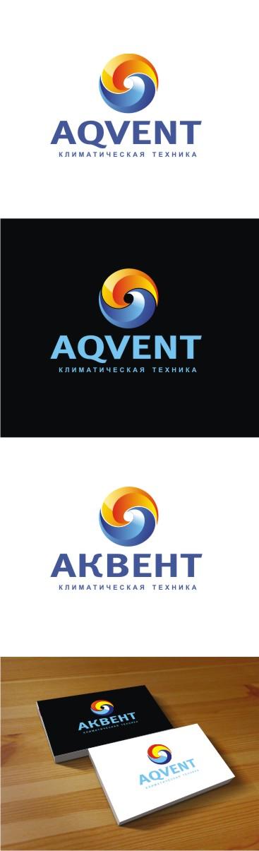 Логотип AQVENT фото f_677527e9dcc8bf7b.jpg
