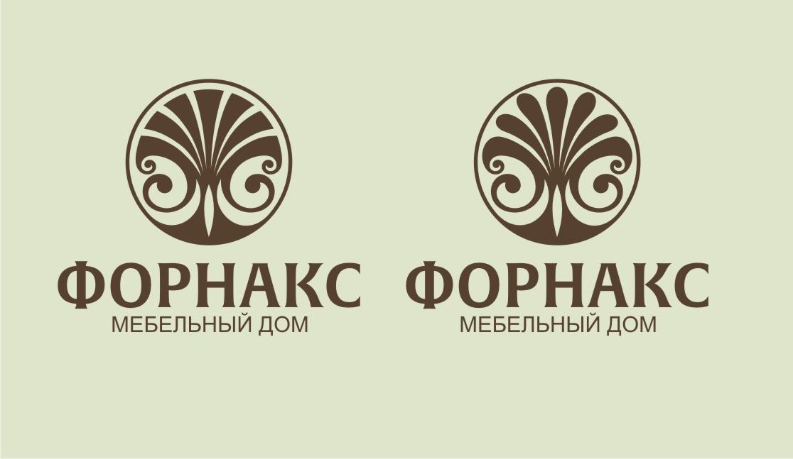 Нарисовать логотип фото f_67953ebbfa727397.jpg