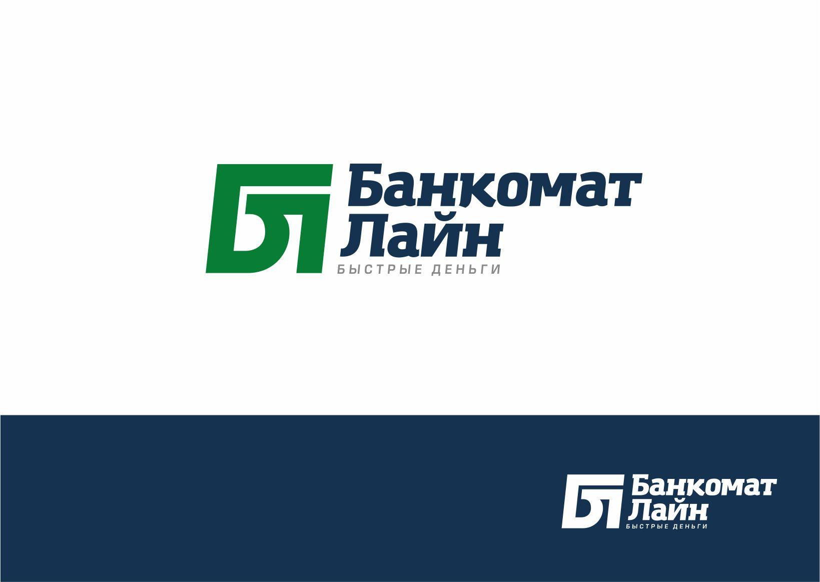 Разработка логотипа и слогана для транспортной компании фото f_762587f2b7f74c67.jpg