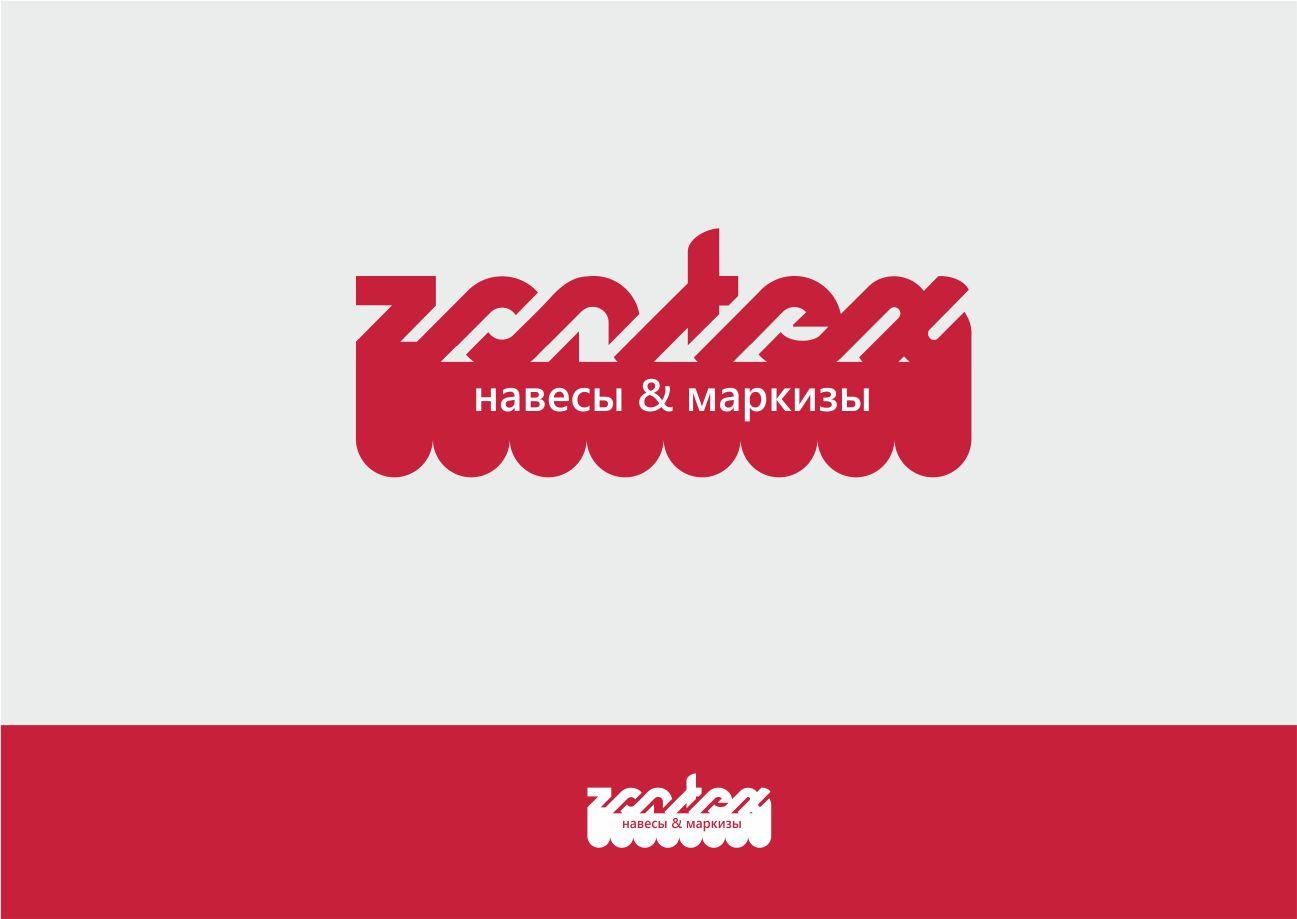 Логотип для интернет проекта фото f_8825a28e5ee2e609.jpg