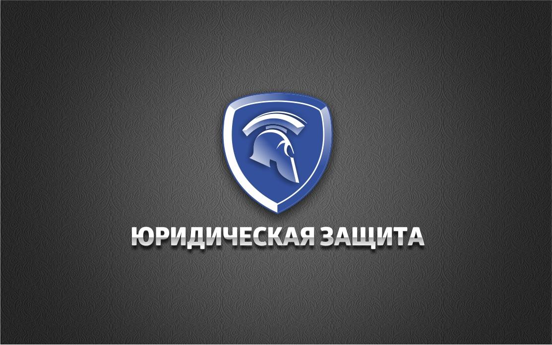 Разработка логотипа для юридической компании фото f_98155dc4b275626d.jpg