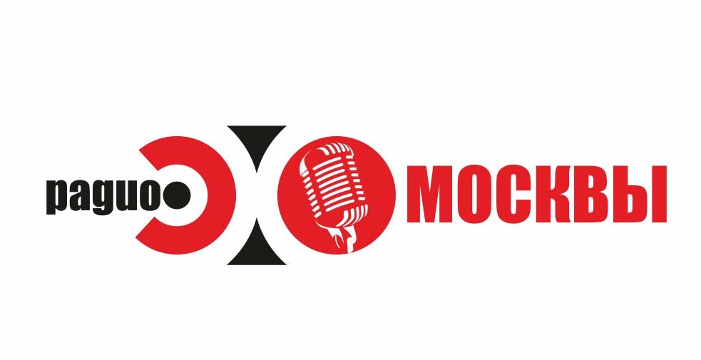 Дизайн логотипа р/с Эхо Москвы. фото f_9855623a06e25e8e.jpg