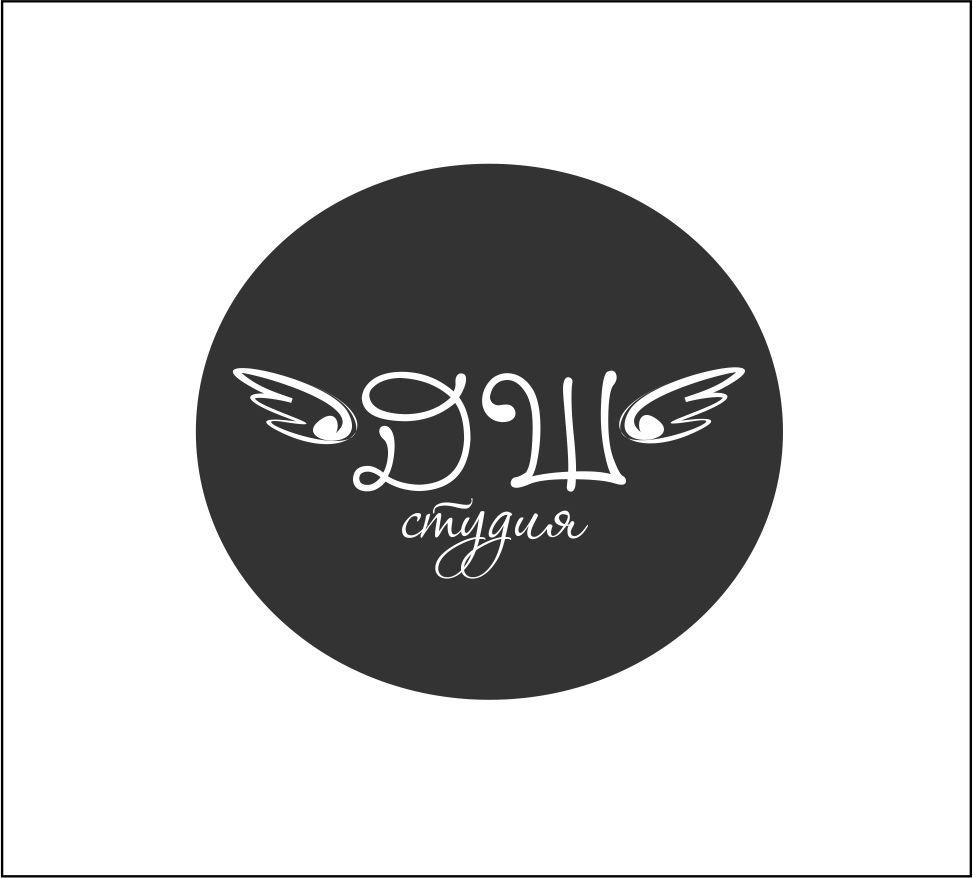 """Логотип для студии """"Дыши""""  и фирменный стиль фото f_04556f1267692da3.jpg"""