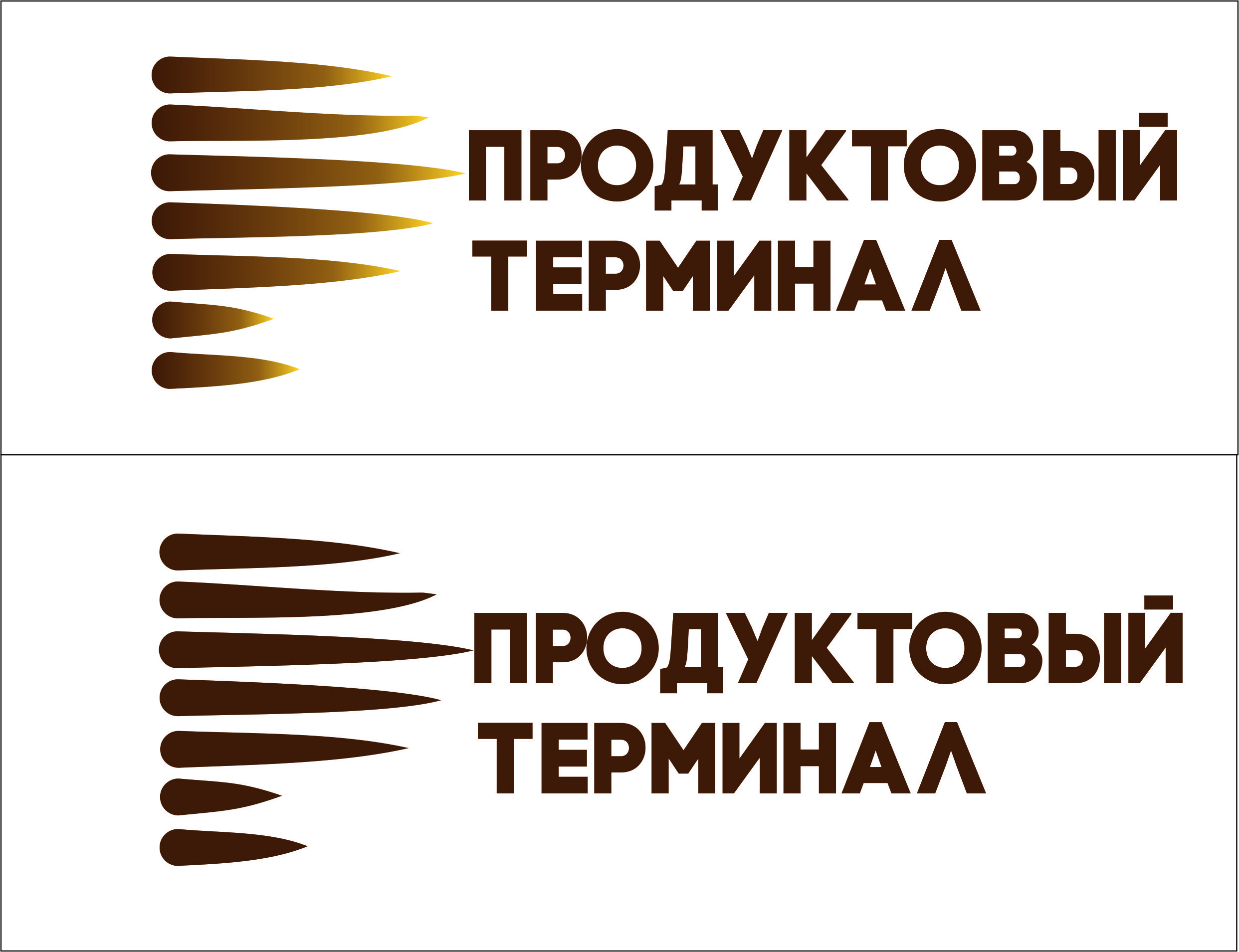 Логотип для сети продуктовых магазинов фото f_32356fa552bb76c4.jpg