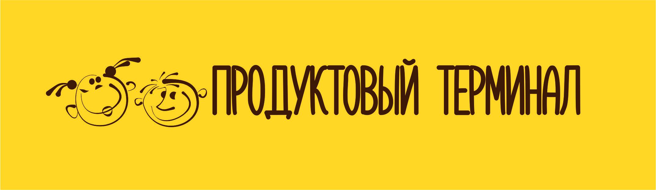 Логотип для сети продуктовых магазинов фото f_59056ff821a12922.jpg