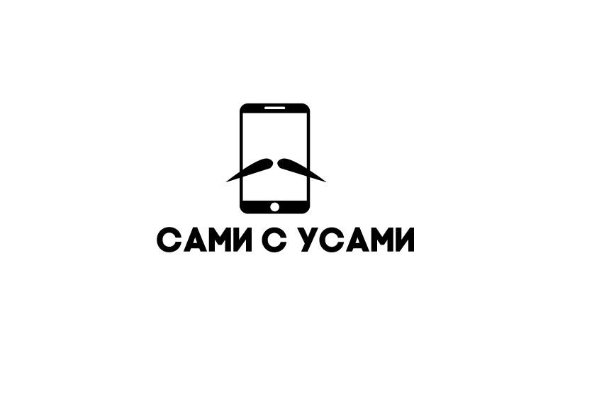 Разработка Логотипа 6 000 руб. фото f_71258f8161f94bc4.jpg