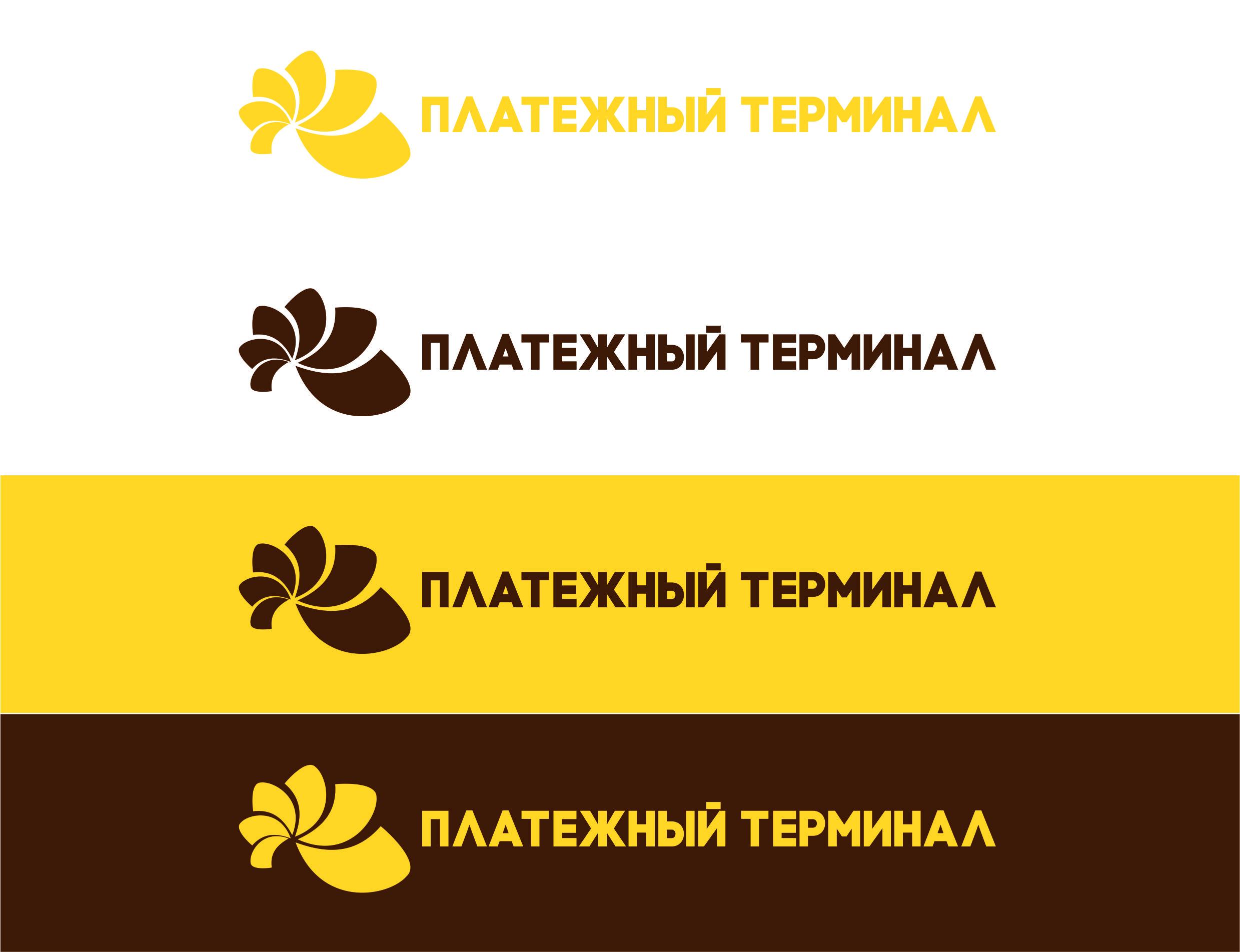 Логотип для сети продуктовых магазинов фото f_96756fa5531cd791.jpg