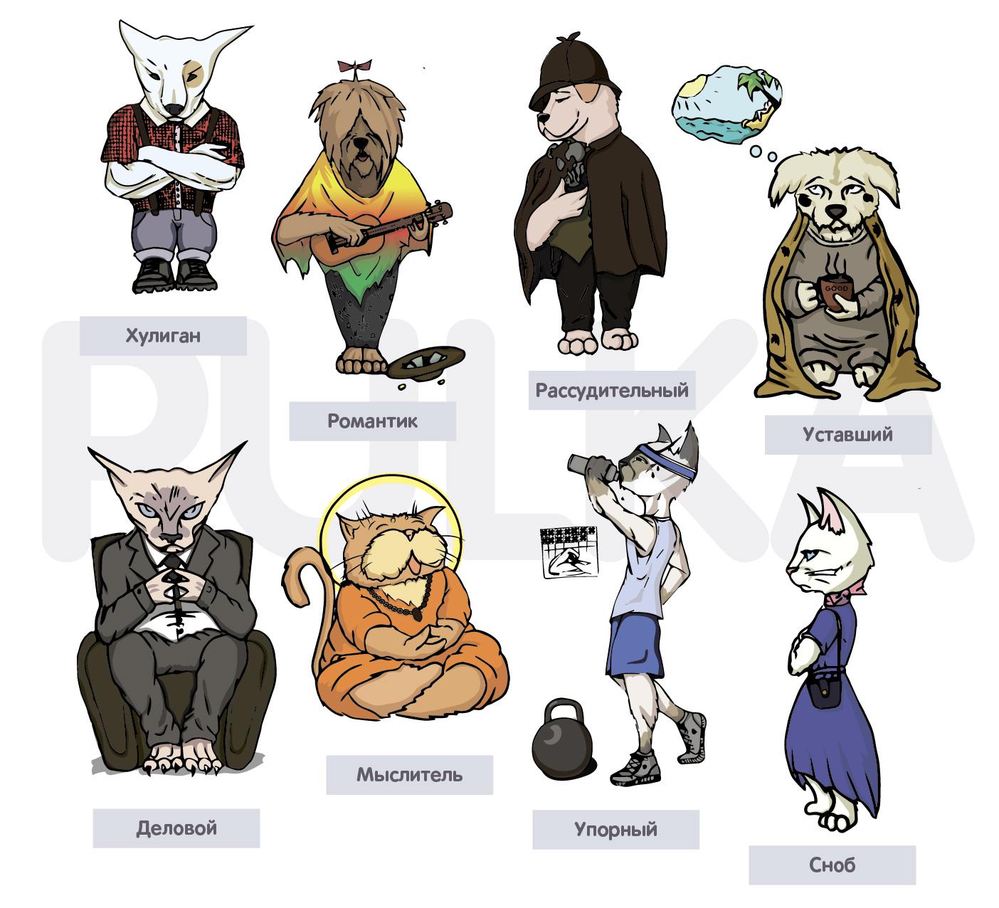 Коллекция 2D персонажей животных. фото f_1345978f6f6a8dae.jpg