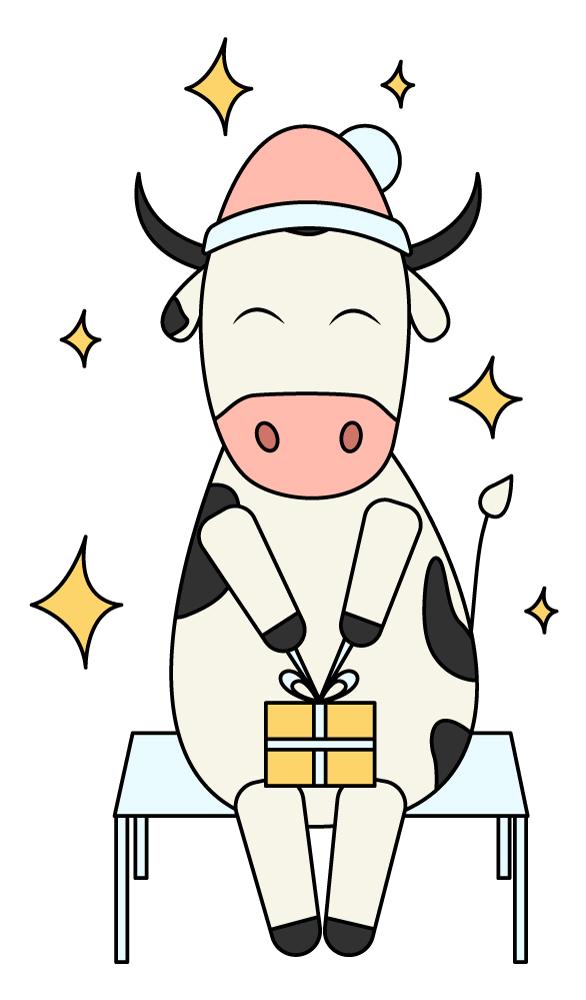 Создать рисунки быков, символа 2021 года, для реализации в м фото f_6555eea04efcbdb2.jpg