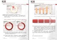 Исследование рынка производства бумажных салфеток в РФ, 2014