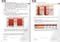 Анализ рынка выращивания овощей в РФ, 2013