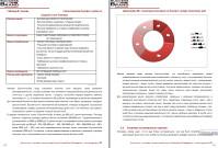 Анализ рынка развлекательных комплексов в РФ, 2013