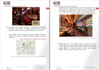 Анализ рынка LOUNGE BAR и DJ-BAR в г. N, РФ, 2014