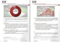 Анализ рынка POKER ROOM-ов, 2014