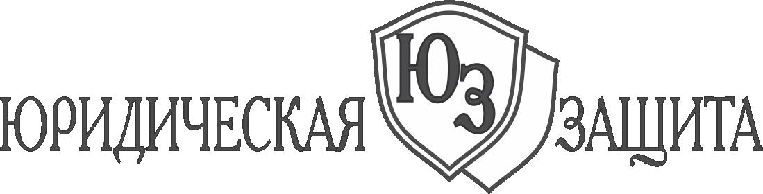 Разработка логотипа для юридической компании фото f_52355dbde6c91f88.png