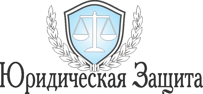 Разработка логотипа для юридической компании фото f_91855dbde8dadcae.png