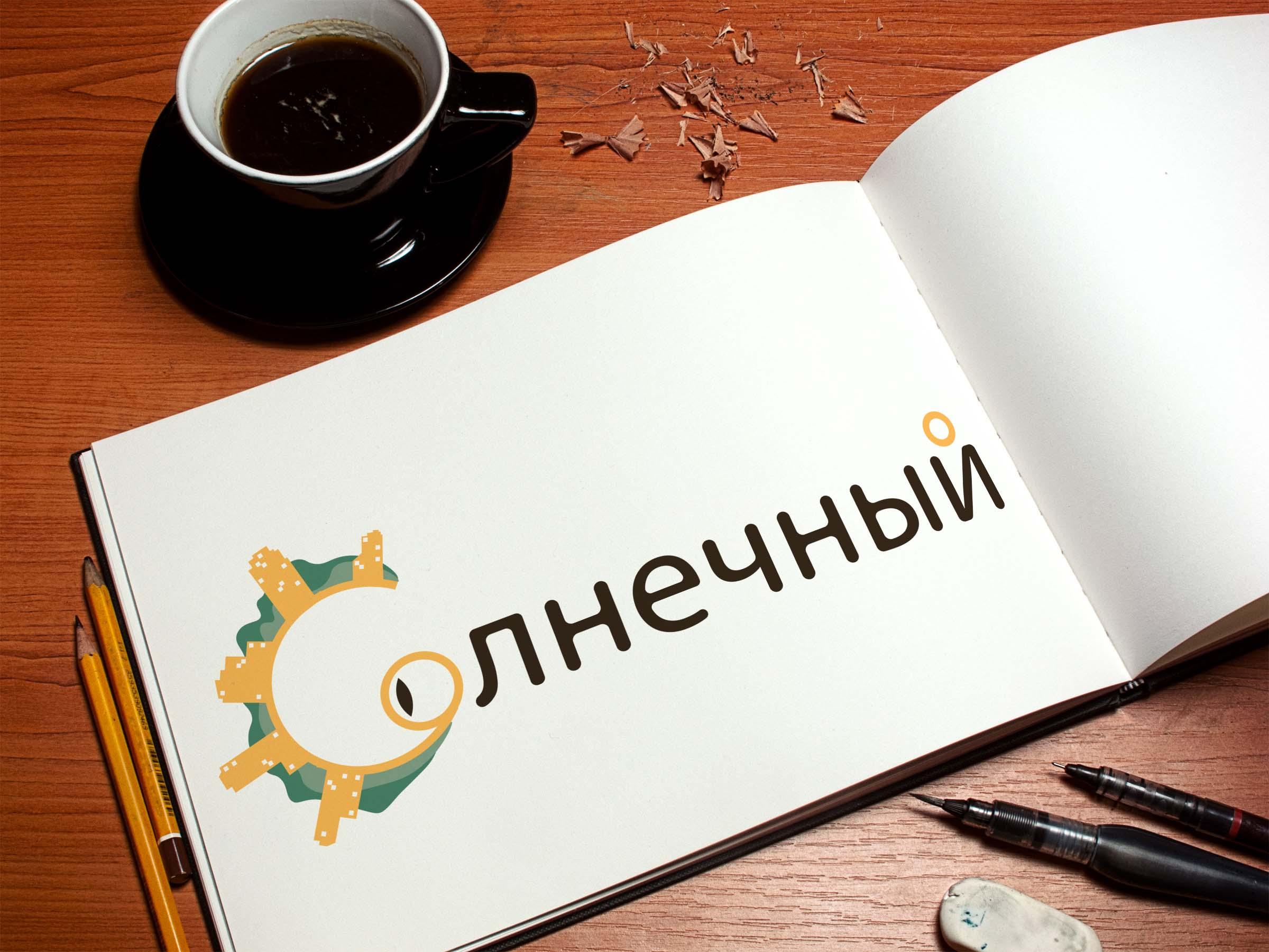 Разработка логотипа и фирменный стиль фото f_065596e5ece80e4b.jpg