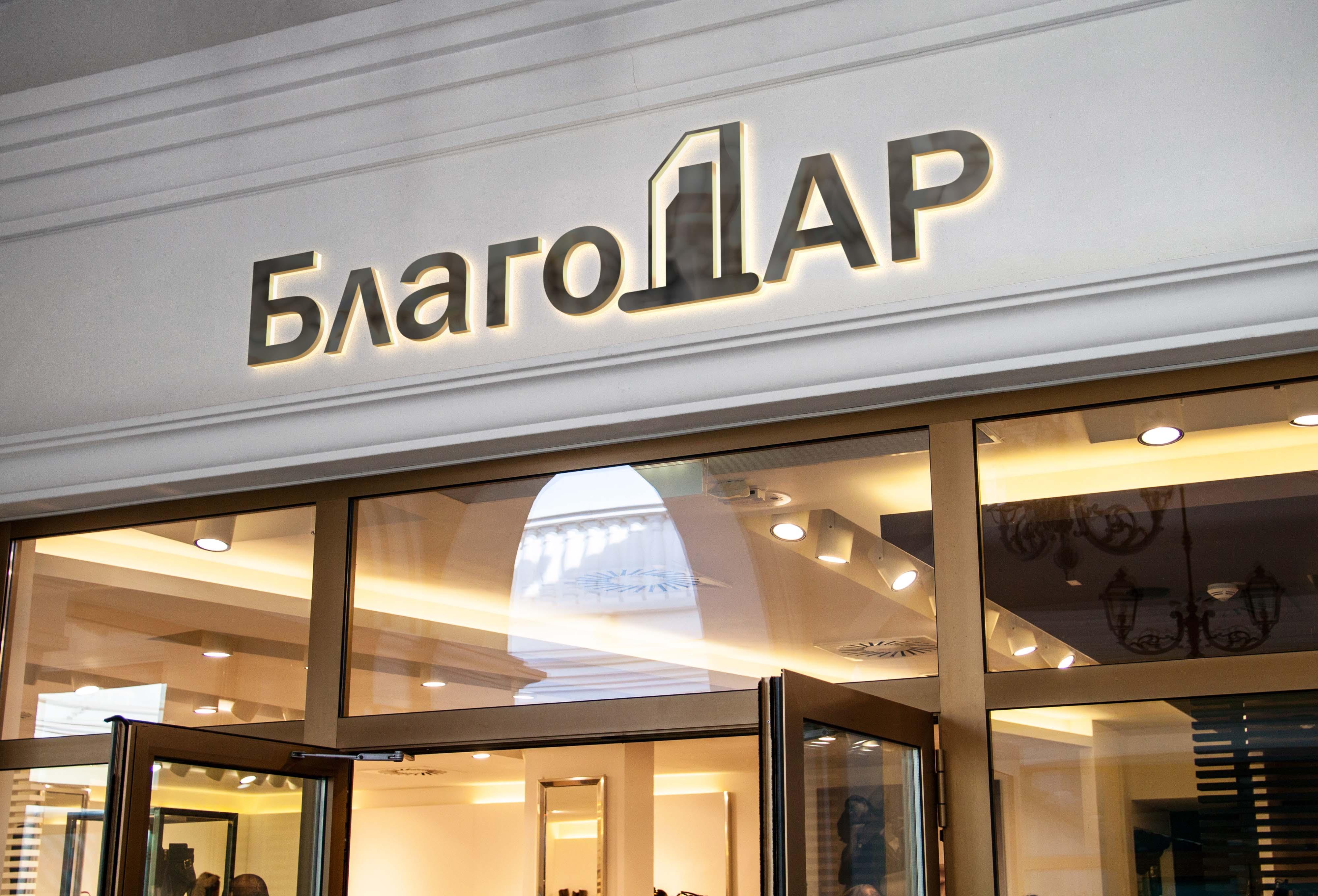 Разработка логотипа и фирменный стиль фото f_382596e5ebdb94d7.jpg