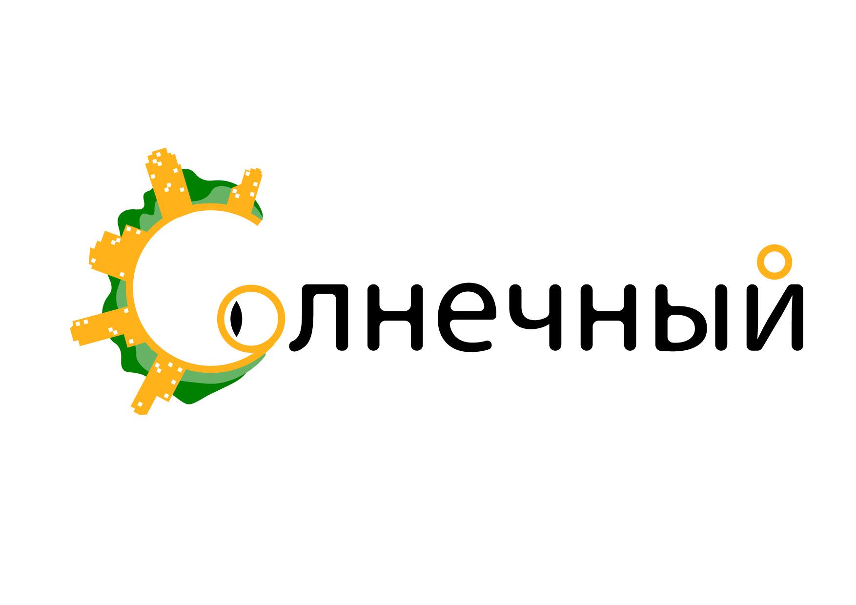 Разработка логотипа и фирменный стиль фото f_441596e5ec60e17c.jpg
