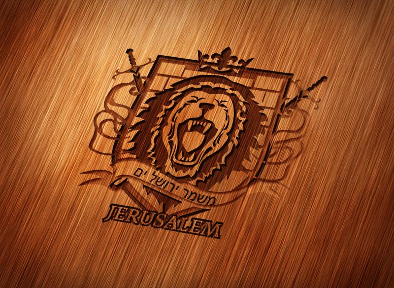 Разработка логотипа. Компания Страж Иерусалима фото f_36751f3a2b2d7bff.jpg