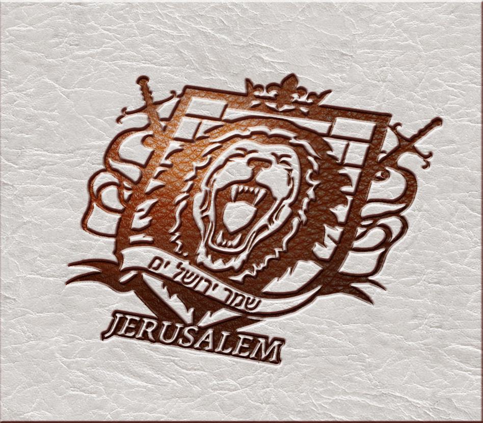 Разработка логотипа. Компания Страж Иерусалима фото f_66351f3a2bd066f6.jpg