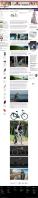 Пресс-релиз Велосипеды Peugeot для KupiVIP