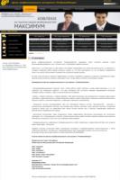 РосБизнесРесурс, услуги аутсорсинга во всех сферах бизнеса