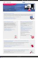Главная страница Activiz.Ru ИТ-аутсорсинг
