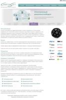 Главная страница CYBERIASOFT Разработка программного обеспечения