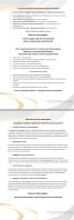Корпоративное обслуживание автомобилей, Коммерческое предложение