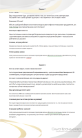 СМС рассылки Слайдер на главной странице Победа в конкурсе