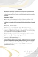 MSK Development, Дизайн интерьеров и ремонт