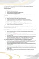 "Кейтеринг от компании ""Праздник"", Landing Page"