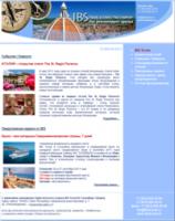 Рассылка туристической компании: эксклюзивные путешествия с IBS Travel