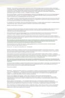 Описания стран для разделов турфирмы