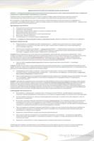 Инструкция (реклама) Клей Hosch