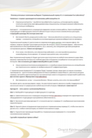 Терминальный сервер 1С, Коммерческое предложение руководителю