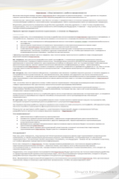 Картмоне: статья о развитии проекта для Habrahabr.ru