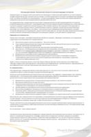 Автокредитование: банковские хитрости и рекомендации экспертов