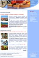 Рассылка туристической компании 2: эксклюзивные путешествия с IBS Travel